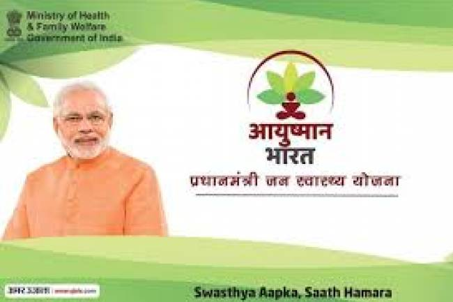 WHO IS ELIGIBLE FOR AYUSHMAN BHARAT YOJANA